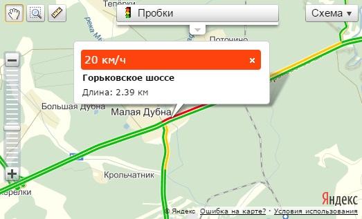 Яндекс пробки м7 владимир москва лакинск - 1fd