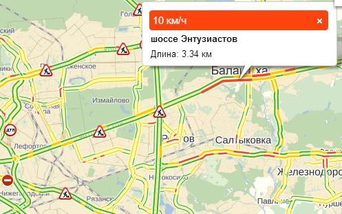 Яндекс пробки м7 владимир москва лакинск - 209aa